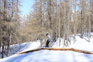 Apprendre à skier sur une bande étroite
