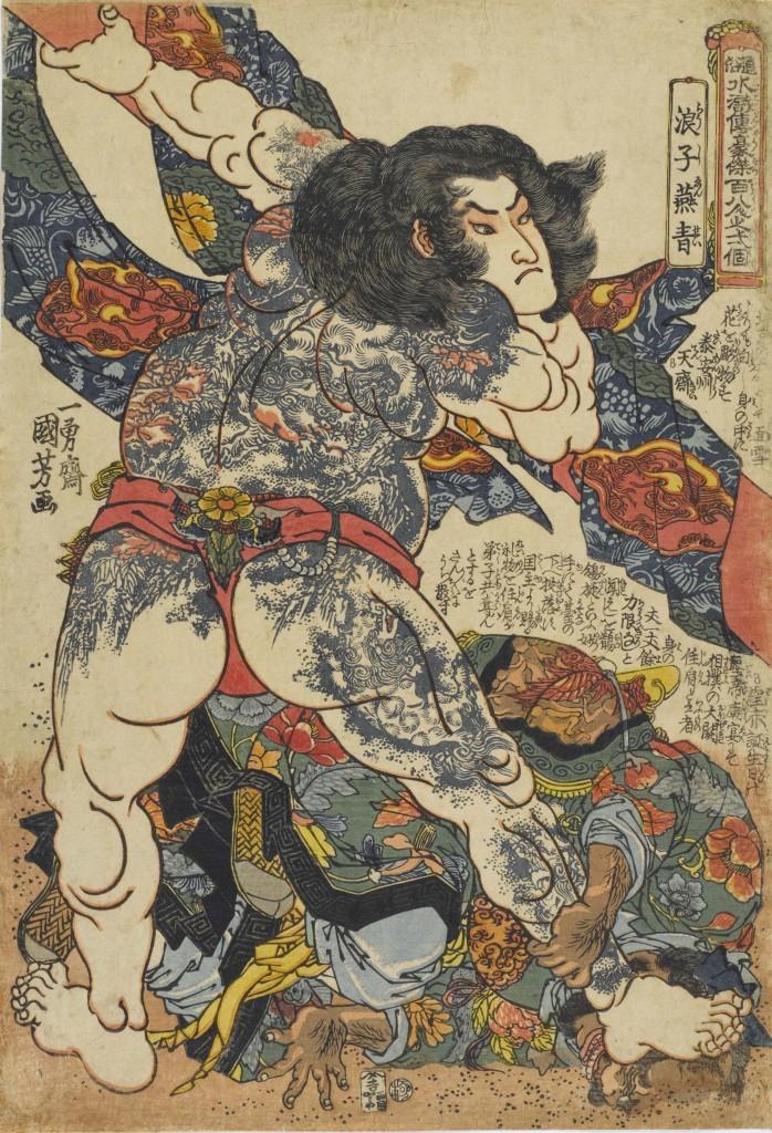 L'influence pour le tatouage et les mangas est très nette