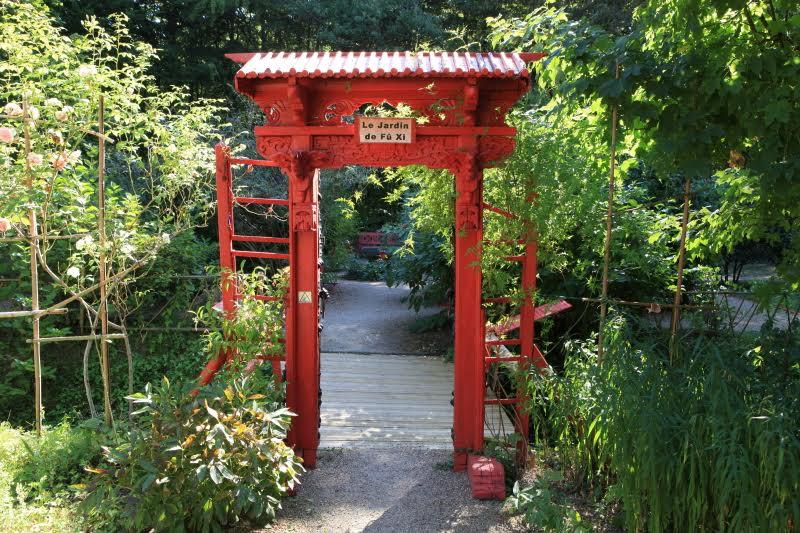 Le jardin Fû Xi ( personnage de la mythologie chinoise)