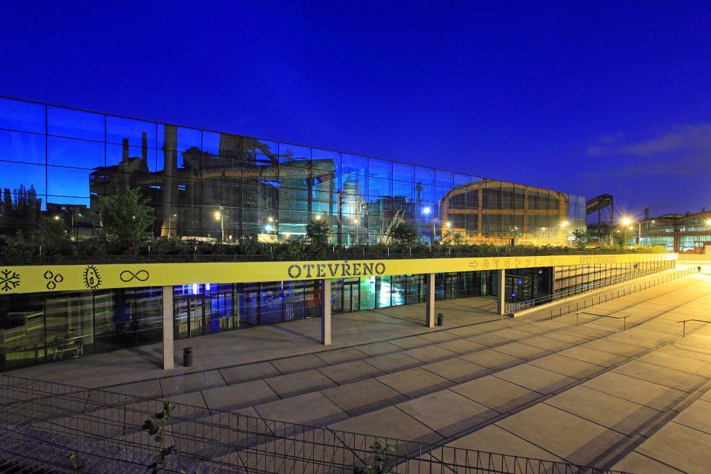 Le nouveau centre des sciences et technologies